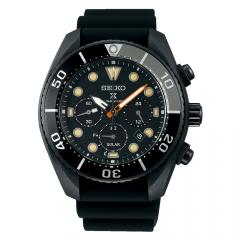 Reloj Seiko Solar Prospex Black Series SSC761J1 edición limitada